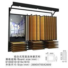 Top Metal Displays Marble Stands Slate Display Rack Stands Block Black Display Stand Racks Exodus Portable Display Cases Marina Hanging Displays Labradorite Metal Display Racks Onyx Display Racks