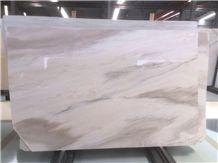 Palissandro Fiorito/Grey/Turkey/Slabs&Tiles/Wall