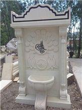 Bayburt Tasi - Bayburt Stone - Bayburt Tuff Stone Hand Carved Fountain