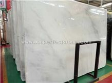 In Stock Guangxi White Marble Slabs / Cheapest Natural Stone White Marble Stone Flooring / Paving Slab / Countertop Stone