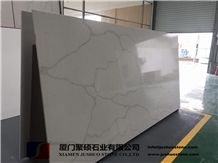 Calacatta White Artificial / Engineered Quartz Stone Tile & Slab