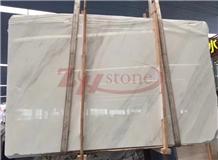 Dream White Marble Slas Tile Skirting Wall