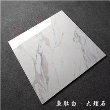 Marble Porcelain Tile, Marble Ceramic Tile, Glazed Porcelain Tile,Porcelain Floor Tiles