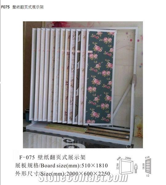 Exhibition Display Racks : Wing display racks marble wall covering skirtings granite floor