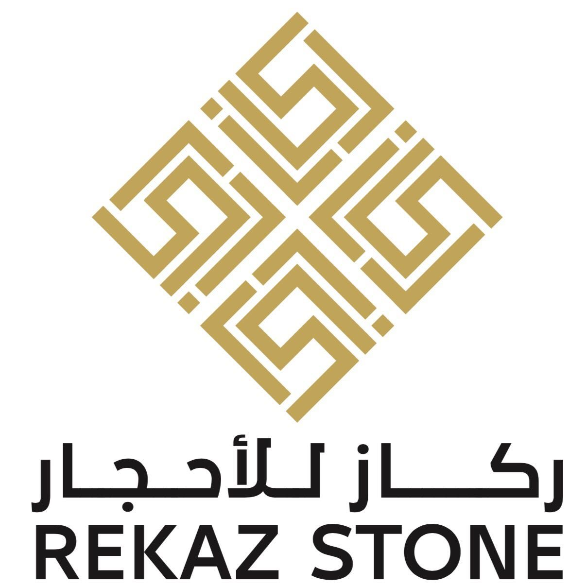Rekaz international investment consultants investment products include computer