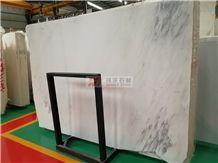 China Sichuan White Jade Slabs Sea Blue Marble Slabs