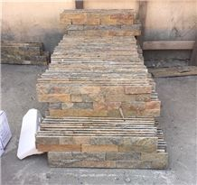 Rusty Quartzite Cultured Stone,Wall Cladding,Stacked Stone Veneer