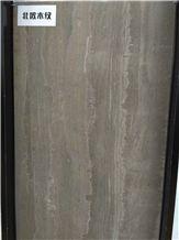 Nordic Grain Marble Slabs, Tiles