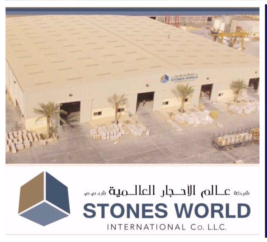Stones World International Llc Stone Supplier