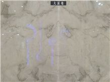 Tahiti White Marble Bookmatched Slabs