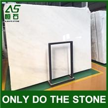 Guangxi White Marble Slab/Tile,China White Marble