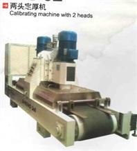 Calibrating Machine with 2 Heads