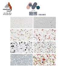 Terrazzo Tiles Artificial Stone