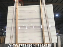 Polished Turkey White Tiger Onyx Slabs for Walls