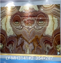 Brown Marble Slabs Bookmatch Marble Feature Wall