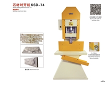 Ksd-74 Stone Splitting Machine