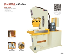 Ksd-90h Stone Splitting Machine