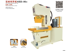Ksd-95h Stone Splitting Machine