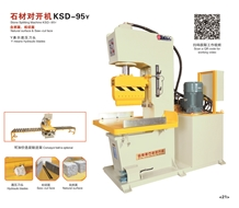 Ksd-95y Stone Splitting Machine