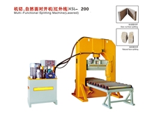 Ksl-200 Stone Splitting Machine