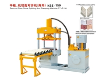 Kss-150 Stone Splitting Machine