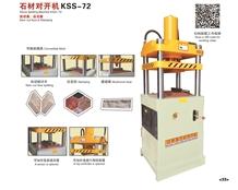 Kss-72 Stone Splitting Machine