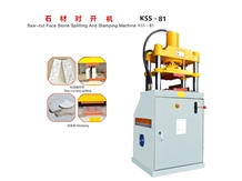 Kss-81 Stone Splitting Machine