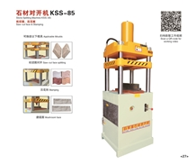 Kss-85 Stone Splitting Machine