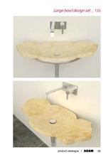 Eslimi Bathroom Sink