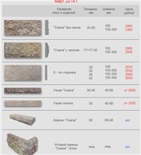 Yamburg Dolomite Building Stones