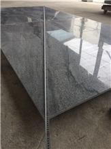 G023 Landscape Stone Granite China