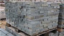 Mecina Sandstone Masonry Stones