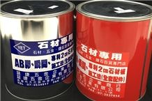 Epoxy Resin Marble Adhesive (A Agent, B Agent)