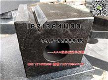 Granite Square Boxes