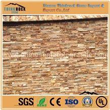 Chinese Beige Culture Stone Wall Slates