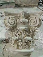 Moca Cream Limestone Sculpture