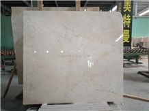 Elite Gold Leaf Walnut Beige Marble Slabs&Tiles Polished Factory