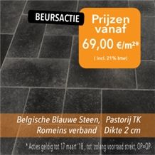 Belgian Black Blue Stone Roman Pattern
