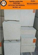 Galala Marble Tiles