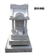Granite Japanese Style Gravestones