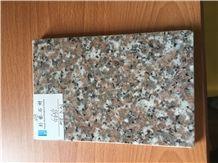 G635 Pink Granite Tiles(Own Factory)