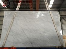 China Polished Natural Stone Oriental White Marble Slab Tile for Wall