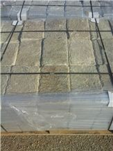 /products-635660/golden-brown-gneiss-chipped-edge-natural-surface-cut-stone