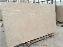 Ottoman Beige Marble,Turkey Slabs & Tiles for Wall/Floor/Room Covering