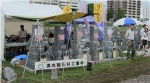 Ushiiwa Ishi Japan Granite Gravestones