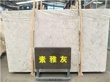 China Factory Elegant Grey Marble Slab Polished Interior Wall Covering