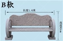 Cheap Granite Garden Stone Tables and Benches
