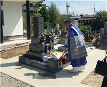 Uchigaki Ishi Japanese Monument