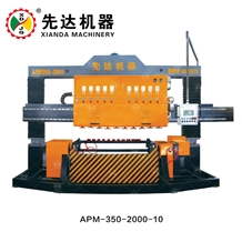 Circular Slab Polishing Machine Apm-350-2000-10