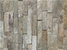 /products-662256/bulgaria-gneiss-tiles